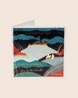 Pack of 10 Christmas Cards with Bethlehem Design